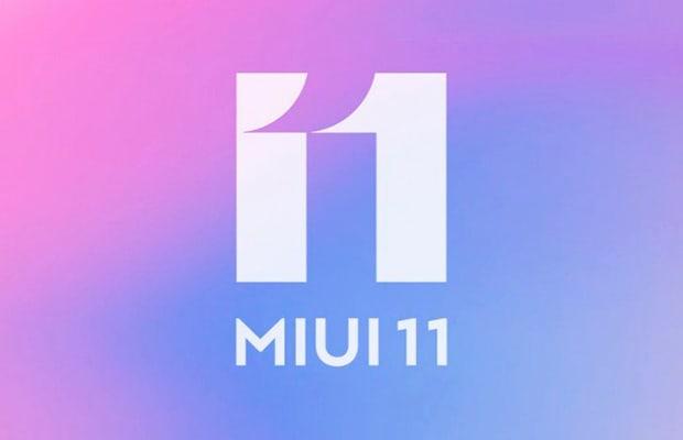 Xiaomi тестирует новую функцию безопасности для MIUI 11