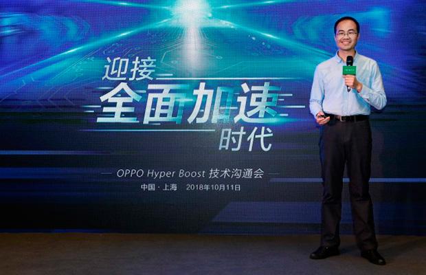 Oppo анонсировала технологию Hyper Boost для оптимизации мобильных игр