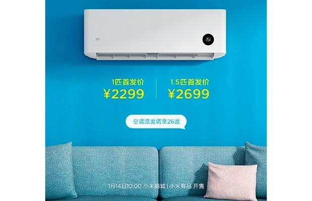 Xiaomi выпустила энергоэффективный кондиционер Smartmi Air Conditioner