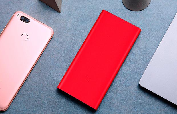 Павербанк Xiaomi Mi Power 2i получил красный вариант цвета
