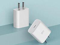 ZMI выпустила 20-ваттное зарядное устройство, подходящее для iPhone 12