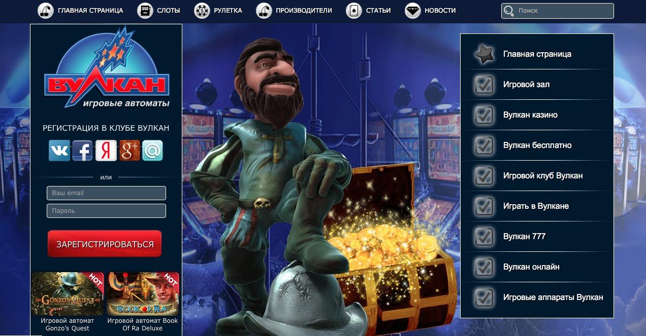 Играть обезьянки игра автомат онлайн бесплатно