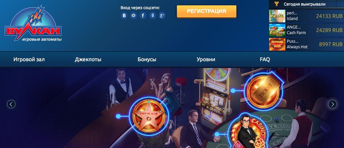 Sharky игровые автоматы играть бесплатно