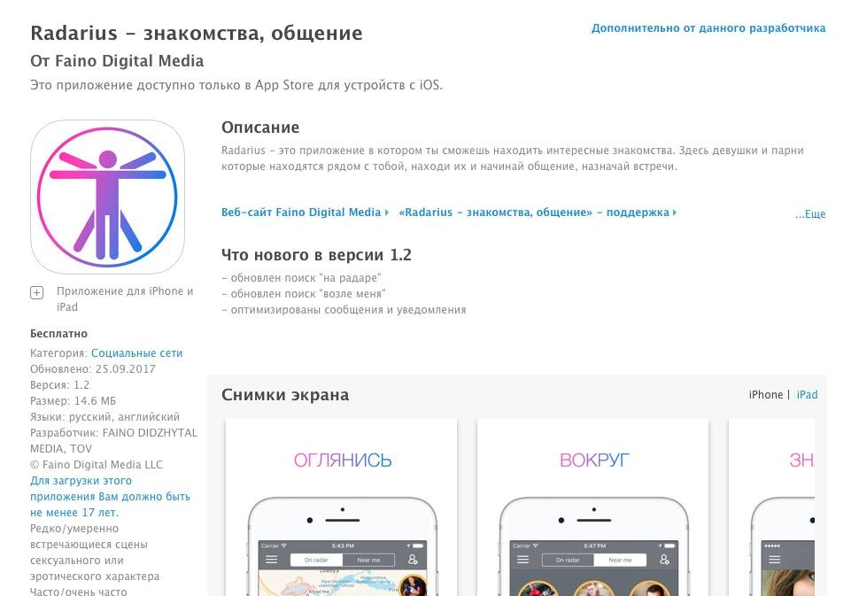 eroticheskoe-obshenie-dlya-aypad-russkoe-porno-prishel