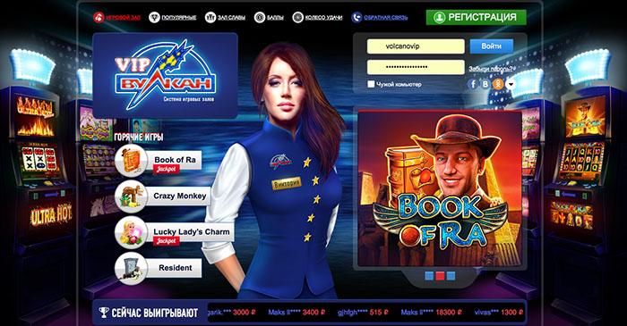 Кто пробовал играть в интернет казино где в казани казино