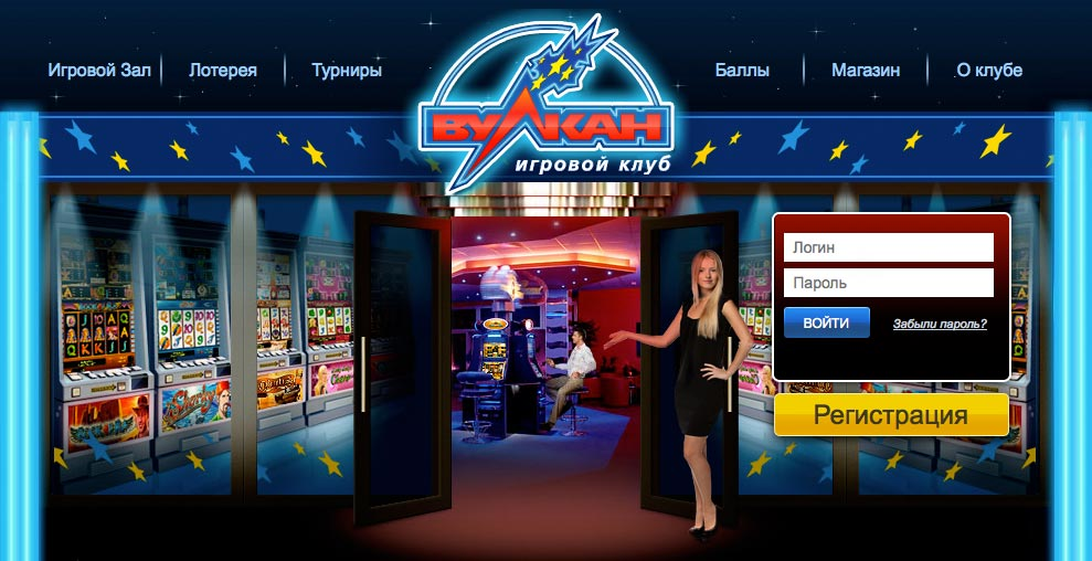 казино вулкан рейтинг клубов